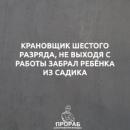 Решидов Хусейн   Грозный   31