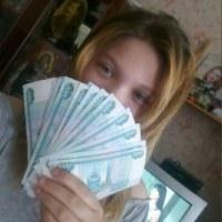 МирославаПрусикина