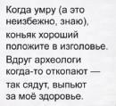 Поплужный Ваня | Одесса | 47