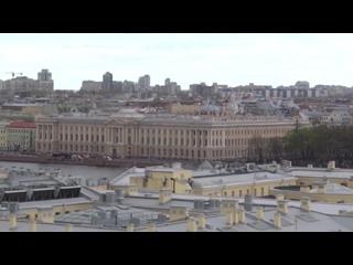 Крыши Петербурга с Исаакия и Петропавловки (муз. видео-клип)