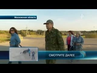 РЕН ТВ. Новости - Жители в Подмосковье пытаются своими силами закрыть свалку токсичных отходов