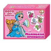 Маленькая принцесса (лото малое) арт.00141