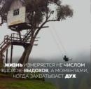 Личный фотоальбом Анатолия Кузнецова