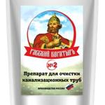 Биопрепарат Русский Богатырь № 2 (для канализационных труб)