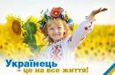 Персональный фотоальбом Аліны Загорянськи