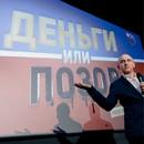 Персональный фотоальбом Гавриила Гордеева