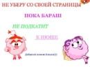 Золотарев Никита   Москва   5