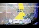 Ұлттық арнада – жаңару уақыты! «QAZAQSTAN» телеарнасында жаңа бағдарлама тұсауын кеспек. «Елден хабар» ақпараттық бағдарламасы.
