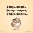 Lessionok Леся | Москва | 4