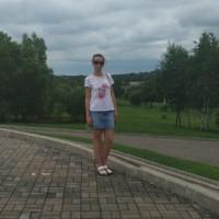 Васильева Ирина