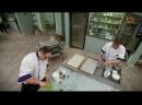 Великий пекарь. Самые сливки, 2 сезон, 7 эп