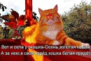 Персональный фотоальбом Ольги Измайловой