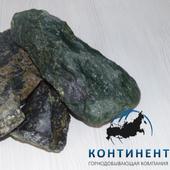 ЗМЕЕВИК (СЕРПЕНТИНИТ) ФР. 50-150 ММ МКР
