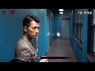 inrang [bts] Jung woo sung