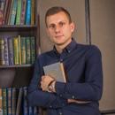 Фотоальбом Павла Васильева