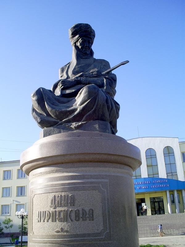 ДИНА НУРПЕИСОВА — подлинная жемчужина народного искусства, изображение №4