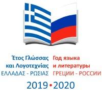 Фотография Our Greece
