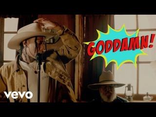 Tyga - Goddamn I клип #vqmusic