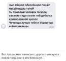 Епифанцев Владимир | Москва | 24