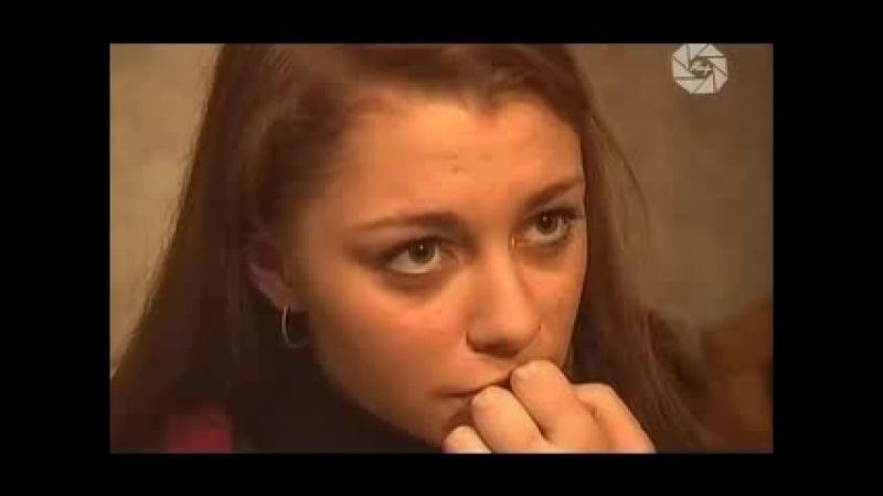 Сериал ОБЖ 2 Виталина Копейкина Виталина Гусак 327 ая серия Семейный кризис 2006 год
