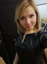 Елена Латыпова фотография #9