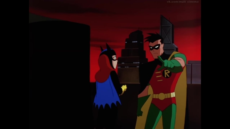 Новые приключения Бэтмена 2 сезон 1997 1999