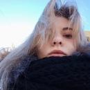 Фотоальбом Розы Ковалевой