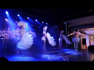 Шоу-Балет « ПУДРА»