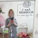 Фотоальбом Юлии Царегородцевой