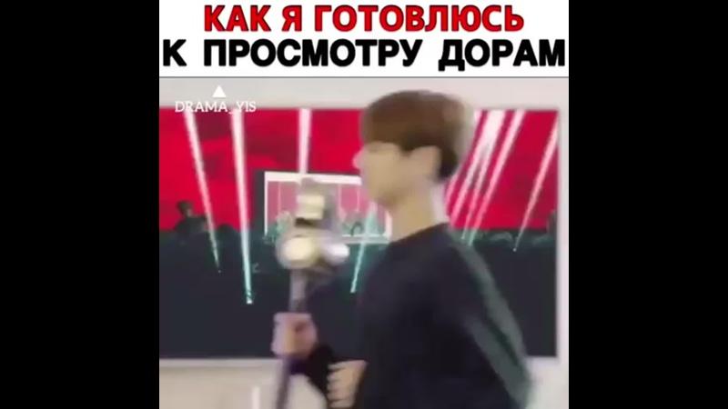Drama_yisInstaUtility_88fd8.mp4