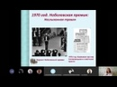 Урок в 9 классе.А.И.Солженицын МАТРЁНИН ДВОР учительвместестобой школа1912