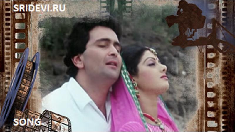 Песня Aaj Kal Yaad Kuch Aur Rehta Nahini из фильма Волшебный бриллиант Nagina hindi 1986