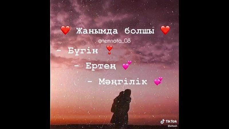 Мəңгі қасымда болшы😔