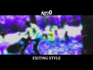 EXITING STYLE