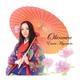 Emiri Miyamoto feat. Eddie - Hasaiojisan