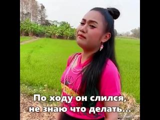Степан беги ))