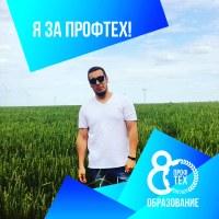 Рамис Гарафиев