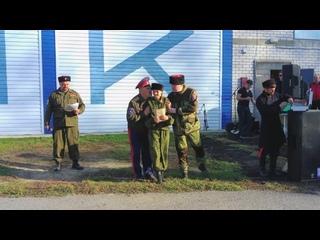 .Ежегодные кадетские казачьи шермиции второго донского округа часть 4 награждение