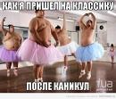 Аверкиева Наталья |  | 28