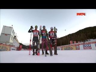 Мотивация в лыжном спорте