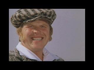 Эх,скажи спасибо,что ко мне дама пришла,а то б я из тебя размазню сделал! (Не может быть!,1975)