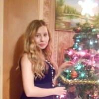 Виктория Романихина