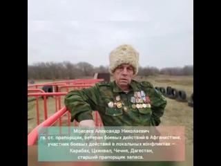 """Video by ХКО """"Красновское"""" Каменский район"""