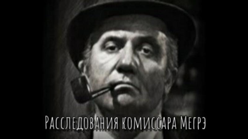 Расследования комиссара Мегрэ, 46,47,48,49,50,51,59 серии из 88, детектив, Франция, 1980-1983