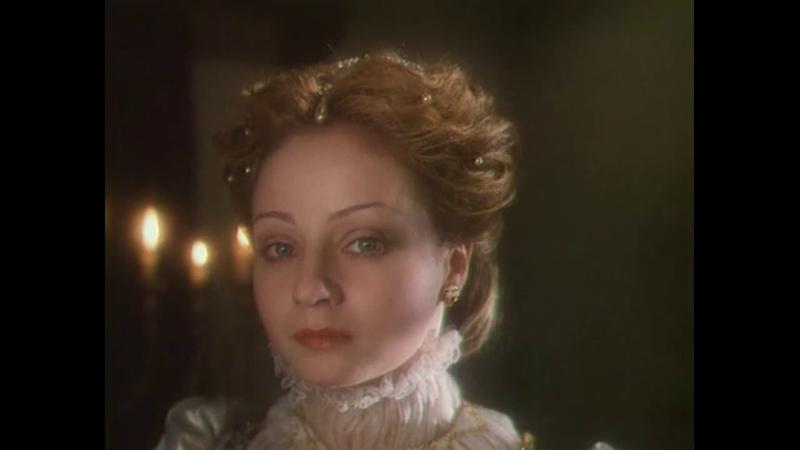Королева Марго 17 18 серия 1996