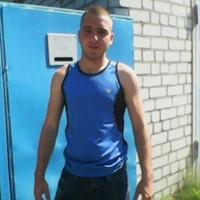 Яцына Дима