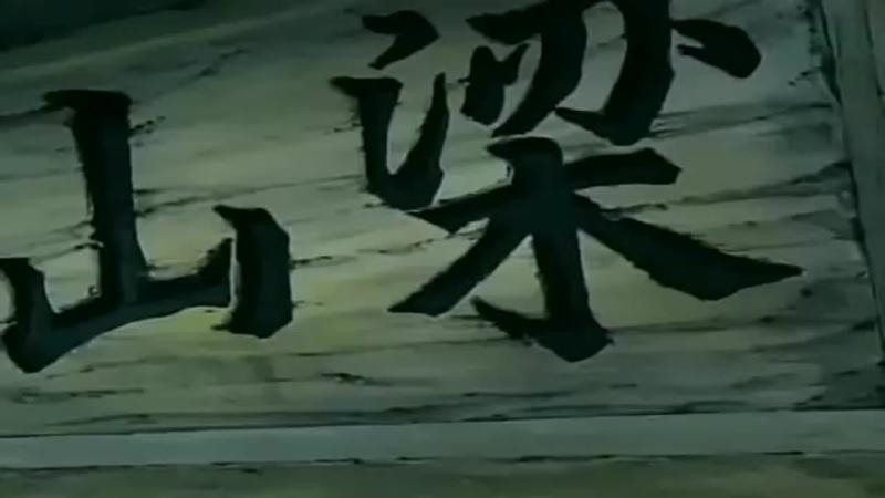 Shijou Saikyou No Deshi Kenichi Сильнейший в истории ученик Кеничи