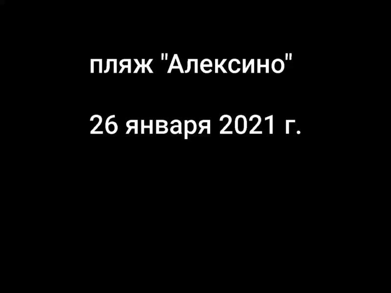 VN20210126_165030.mp4