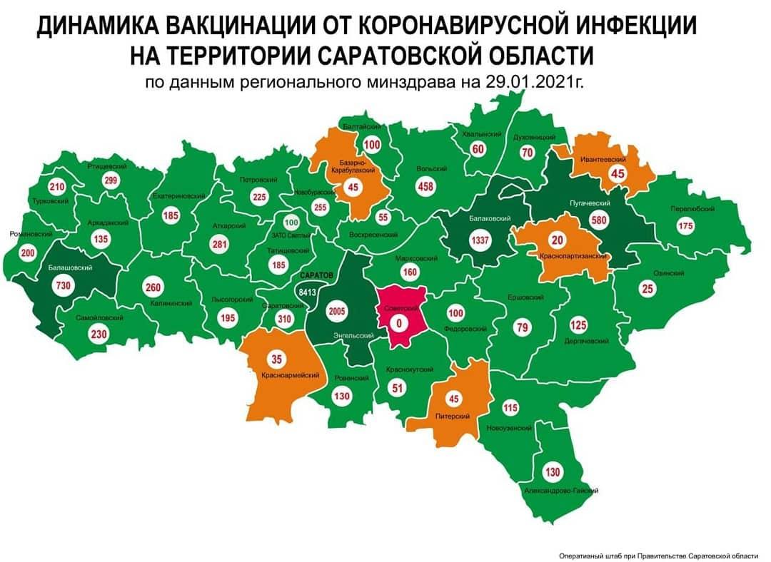 В Саратовской области продолжается вакцинация населения от COVID-19. Оперативный штаб обновил карту динамики вакцинации