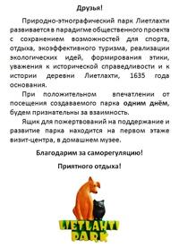 Ольга Гражулис фото №21